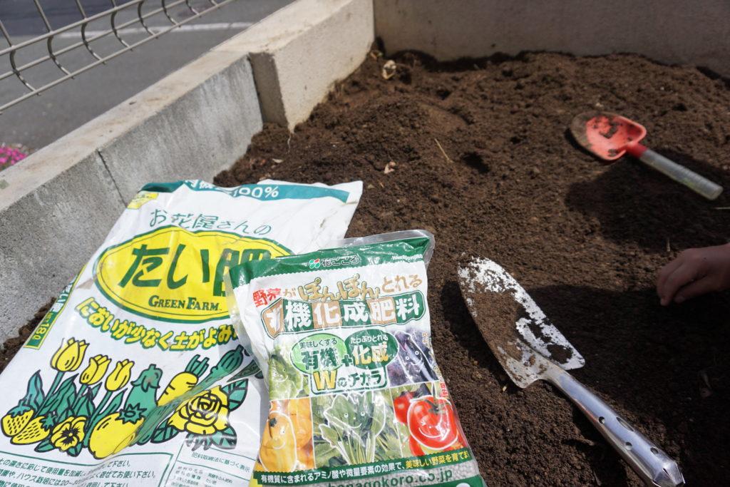 堆肥と肥料