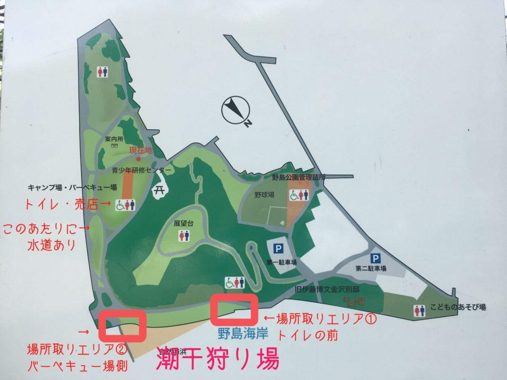 横浜野島公園の潮干狩り 場所取りおすすめエリア