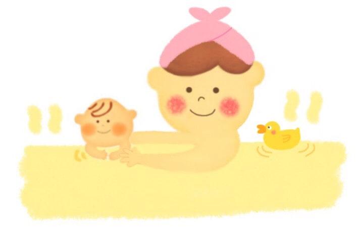 赤ちゃんと浴槽でお風呂