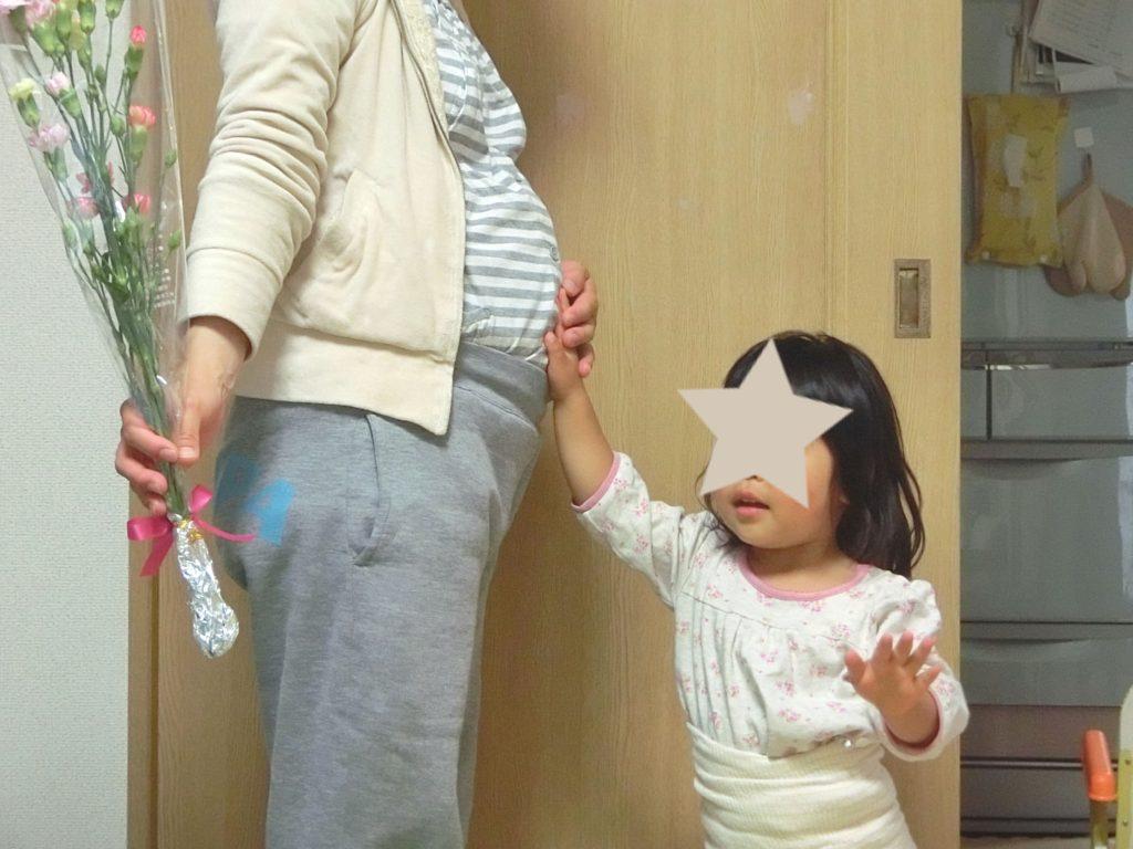赤ちゃんが上の子を大好きと刷り込む