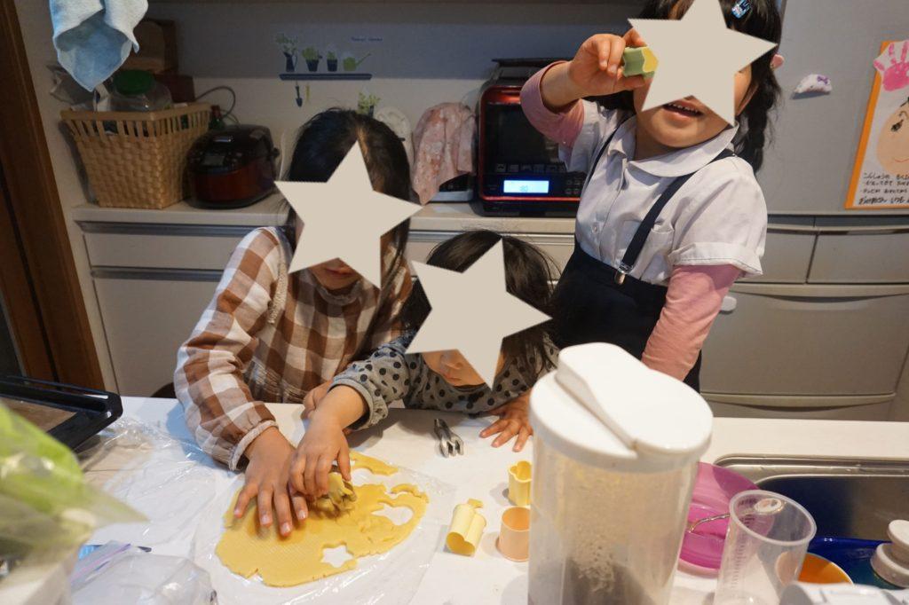 子供と手作りバレンタイン